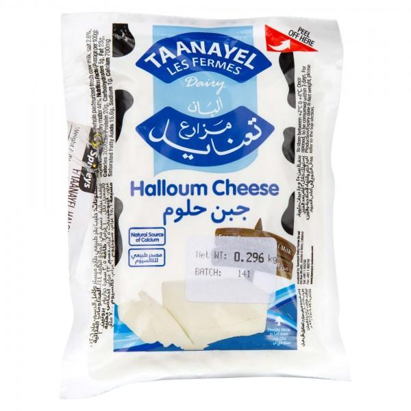Taanayel Les Fermes Halloum