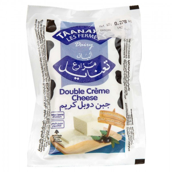 Les Fermes Taanayel Dairy Double Crã¨Me Cheese