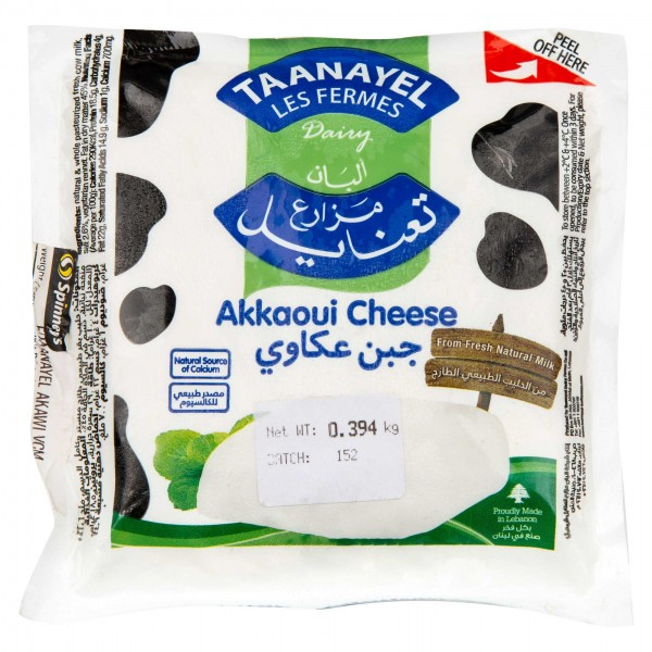 Taanayel Les Fermes Akkaoui Cheese per Kg