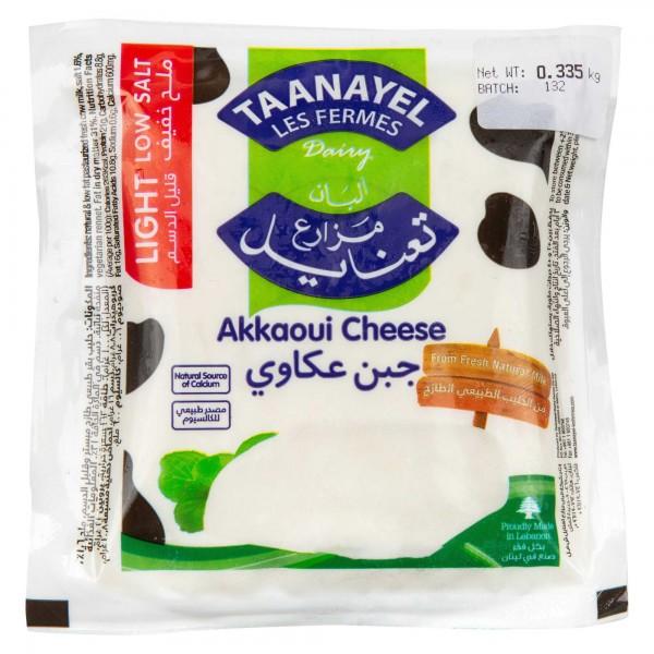 Taanayel Les Fermes Akkaoui Cheese Light per Kg