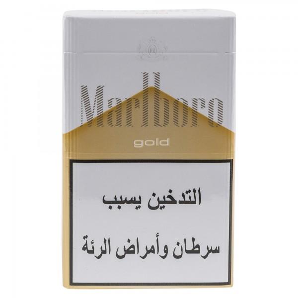Marlboro Gold Less Smell Cigarettes 1 Pack
