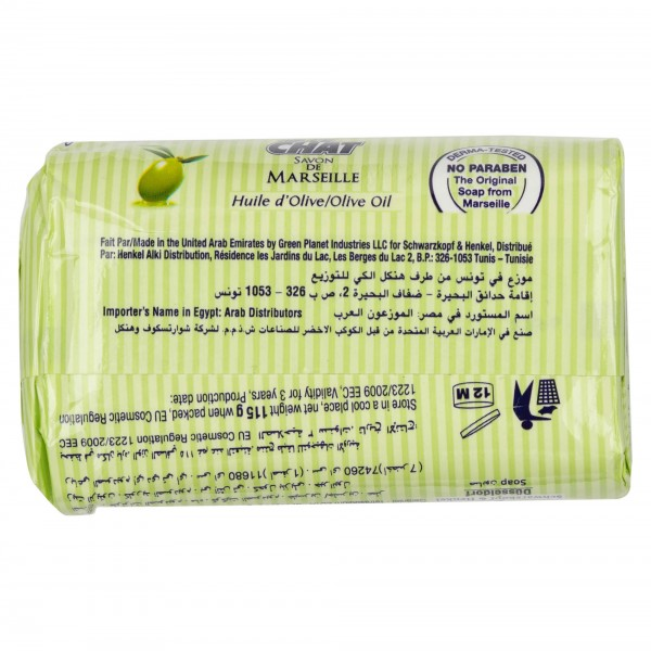 Le Chat Bar Soap With Olive Oil 115G