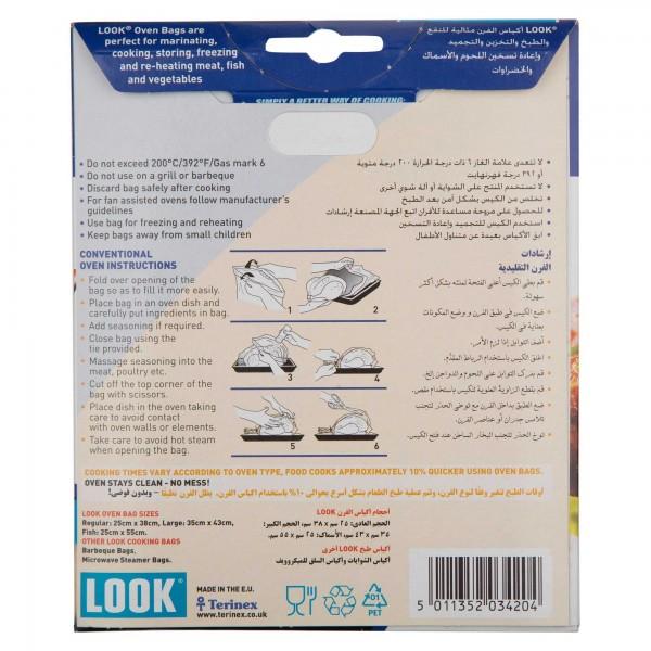 Look Oven Bags Medium 0-3Kg (25X38Cm) 8 Bags