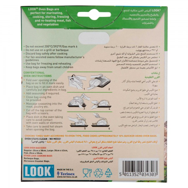 Look Oven Bags Large 3-5Kg (35X43Cm) 5 Bags