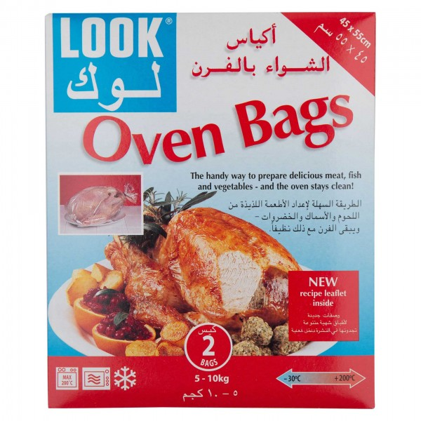Look Roasting Bags Extra Large 2 Bags