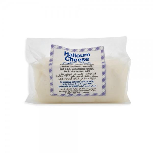 Halloum Cheese