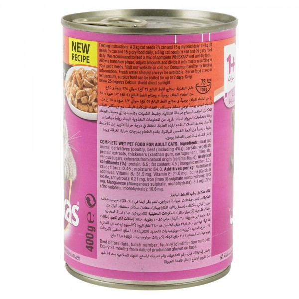 Whiskas With Beef In Gravy Can 1+ Years 400G