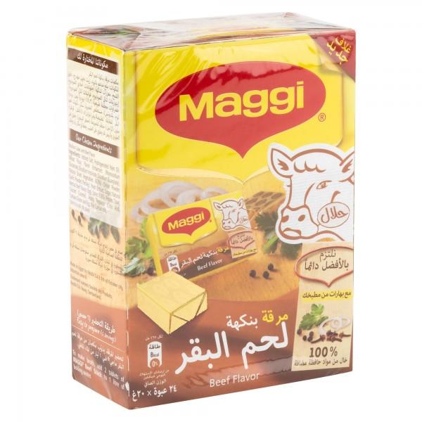 Maggi Bouillon Kub Boeuf 20G