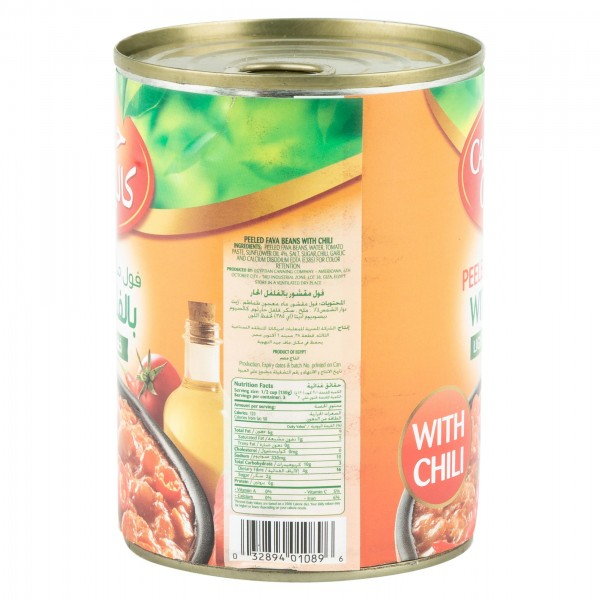 California Garden Fava Beans With Chili Canned 400G