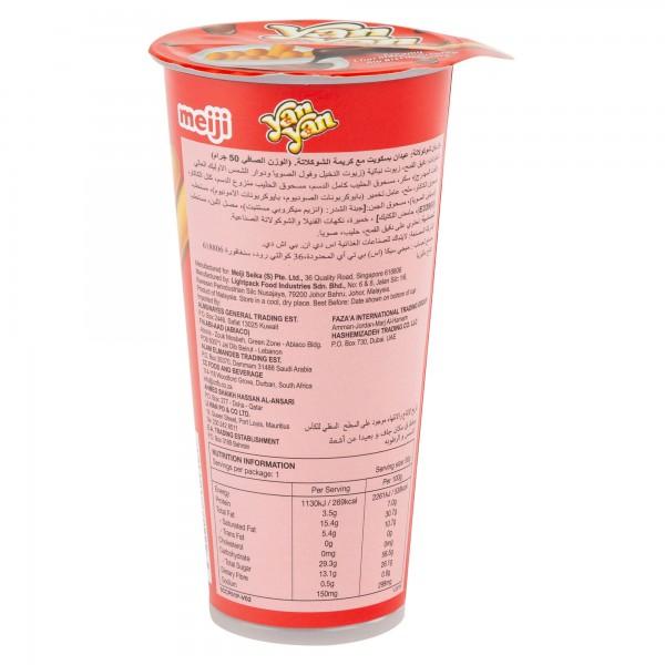 Meiji Yan Yan Creamy Choco Dip 50G