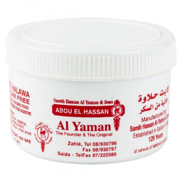 Al Yaman Sugar Free Halawa  454G