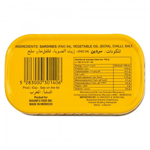 Maxim's Hot Sardine In Vegetable Oil Canned 125G