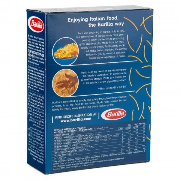 Barilla Pasta Filini Vermicelli 500G