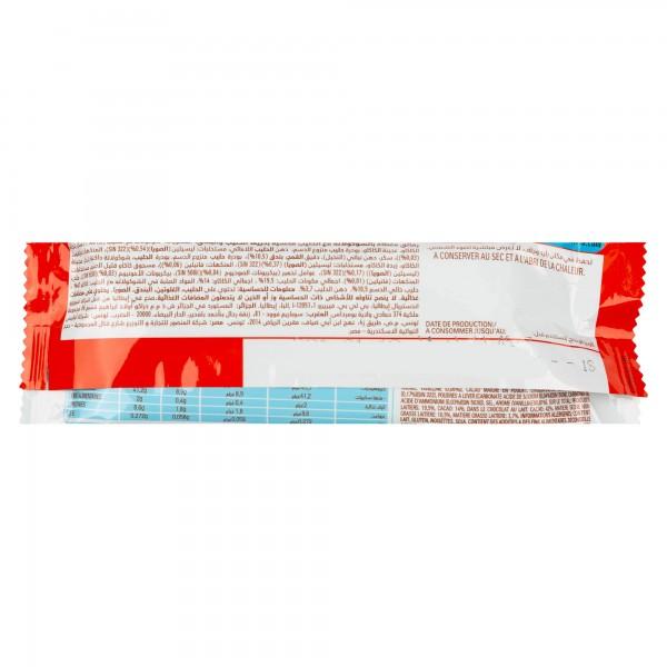 Kinder Bueno Chocolate Bar 43G