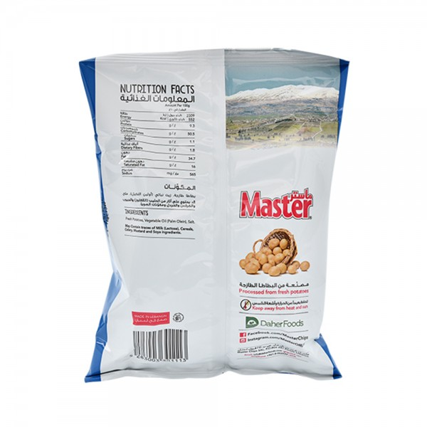 Master Chips Salted 34g