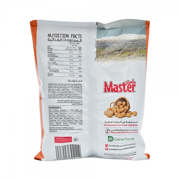 Master Chips Hot and Spicy 34g + extra 20g