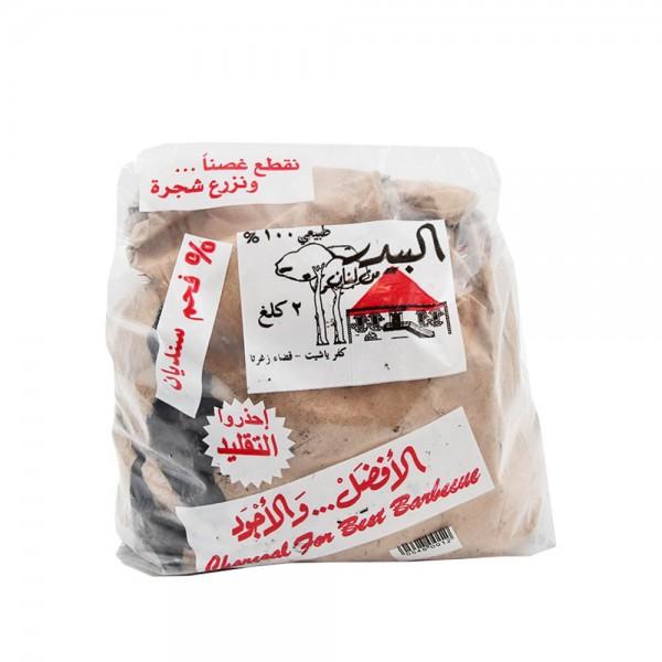 Al Baydar Sindiane Charcoal For Bbq - 2Kg