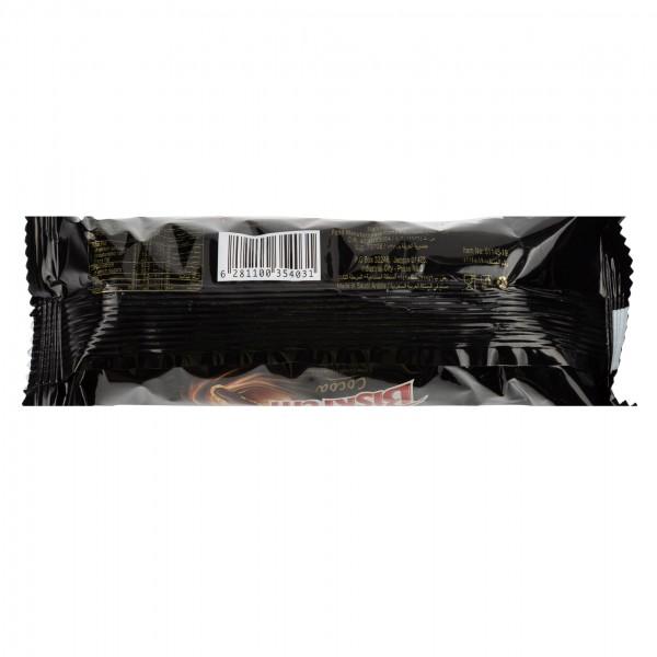 Ulker Biskrem With Cocoa Roll 99G