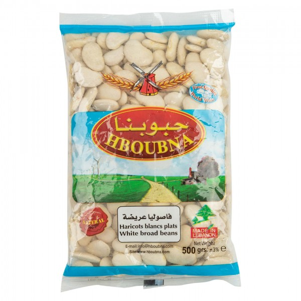 Hboubna White Broad Beans 500G