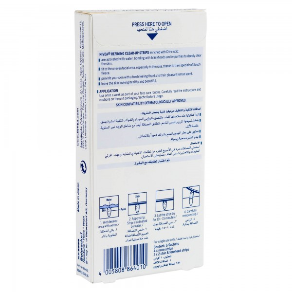 Nivea clear Up Strips Remover 6 Per Pack