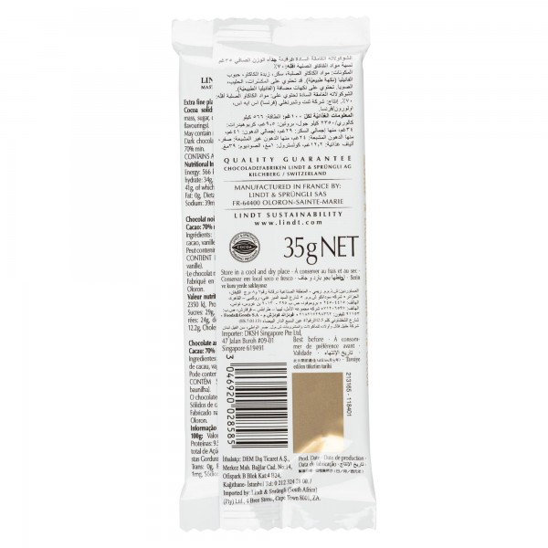Lindt Excellence 70% Cacao Dark Chocolate Bar 35G