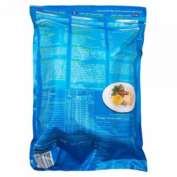 Siblou White Fish fillet Frozen 1KG
