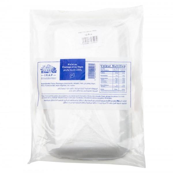 IRAP Stuffed Cheese With Thyme Rakakat Frozen 12 Pieces