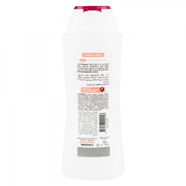 Amatoury 114 Shower Gel Cream Luxury 750ml