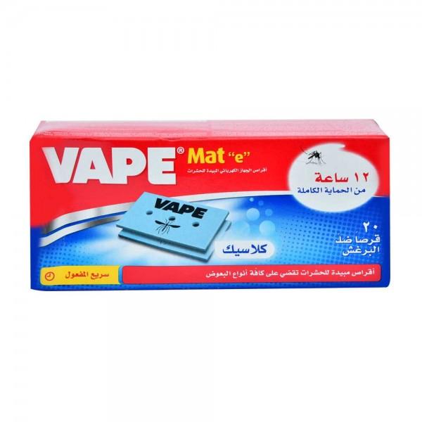 Vape Mousquito Mat 20Pc