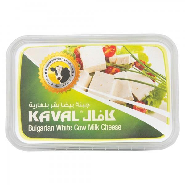 Kaval Bulgarian White Sheep Milk Cheese 400G