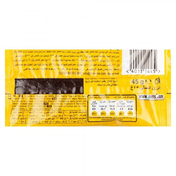 M&M's Peanut Chocolate Candies Single Size Bag 45G