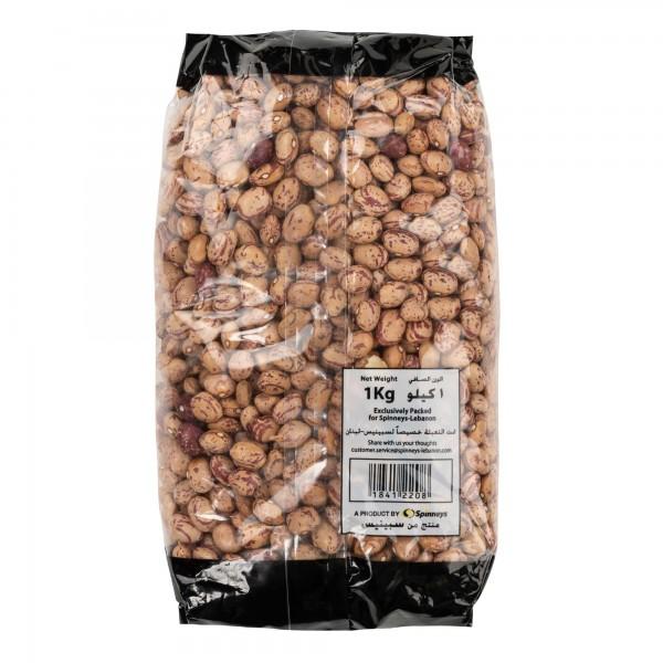 Spinneys Red Round Bean 1 Kg