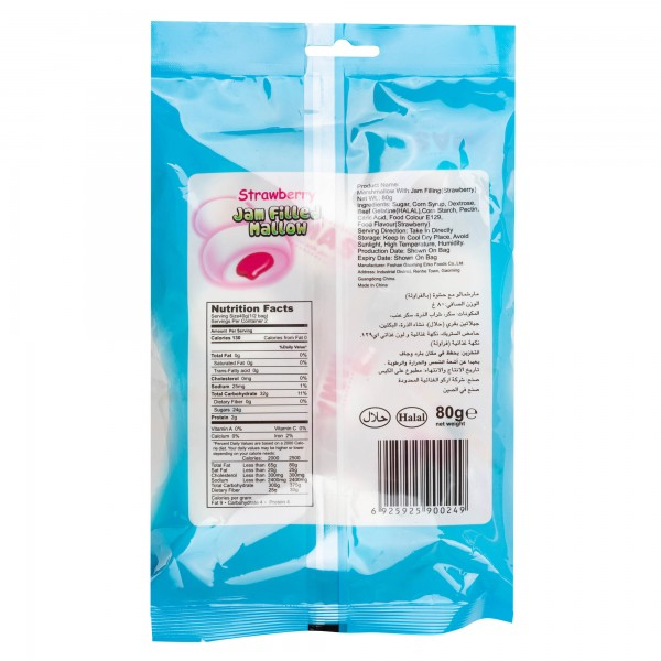 Erko Gluten & Fat Free Marshmallows With Strawberry Jam Filling Halal 80G