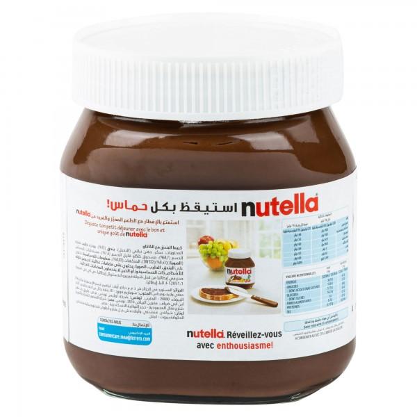 Ferrero Nutella Chocolate Spread 350g