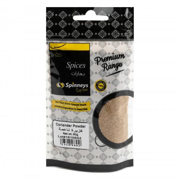 Spinneys Coriander Powder 50G