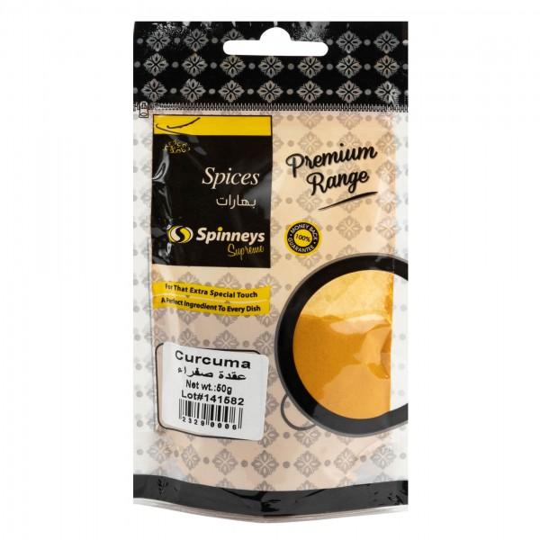 Spinneys Curcma Powder 50g