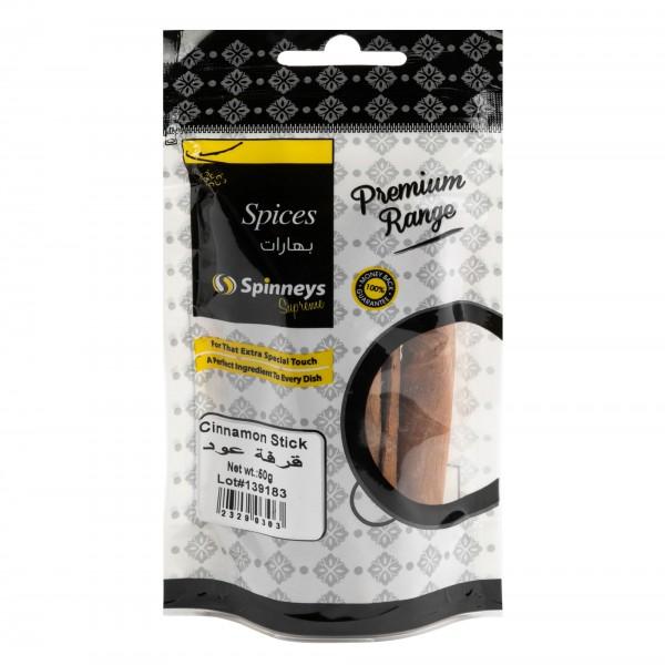 Spinneys Cinnamon Stick 50G