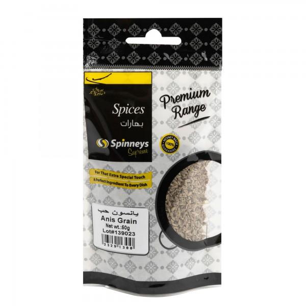 Spinneys Anise Seeds 50G