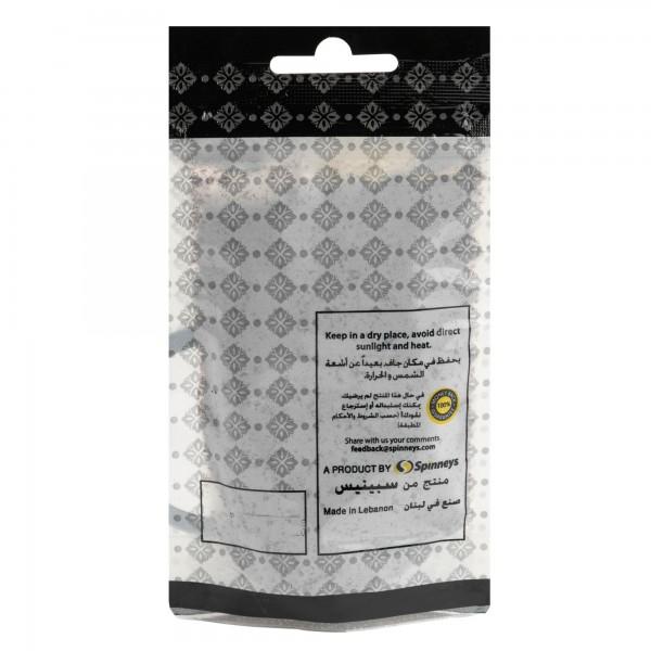 Spinneys White Pepper Grain 50G