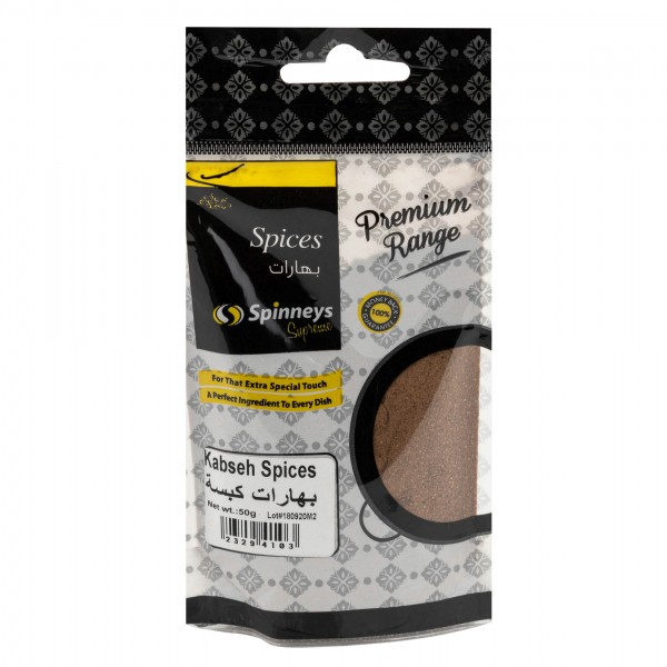 Spinneys Kabseh Spices 50g