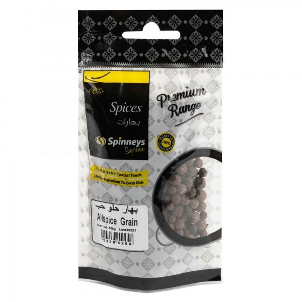Spinneys Sweet Pepper Grain 50g