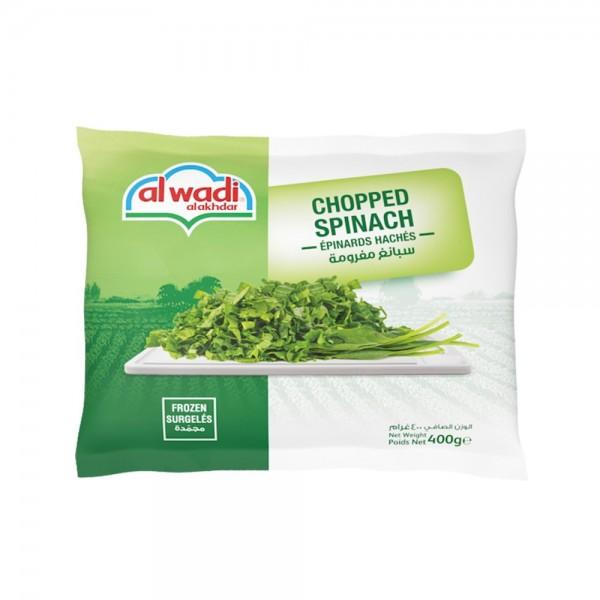Al Wadi Al Akhdar Chopped Spinach