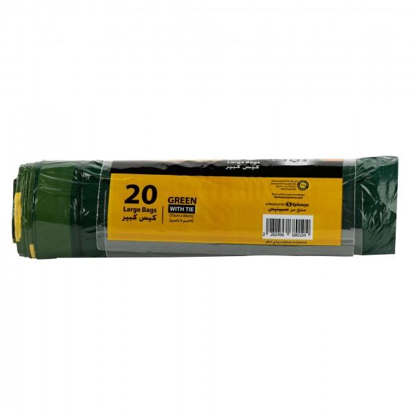 Spinneys Large Tie-Handle Green Bags 20 sacks