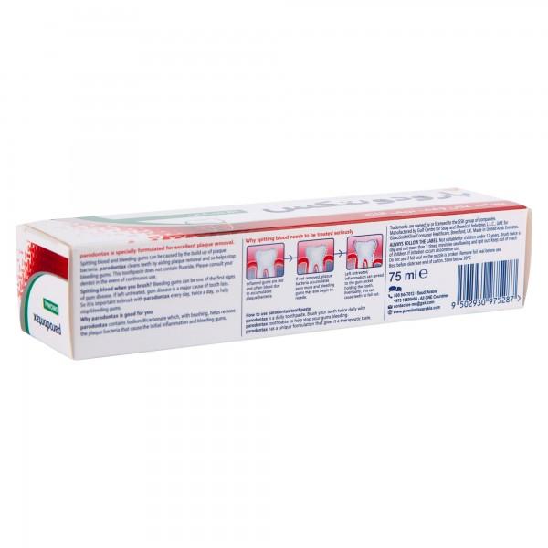 Parodontax Original Toothpaste 75ml