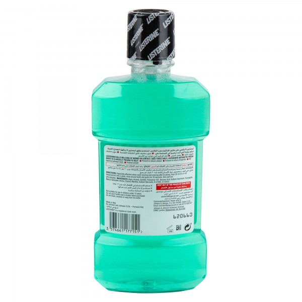 Listerine Fresh Burst 500ml