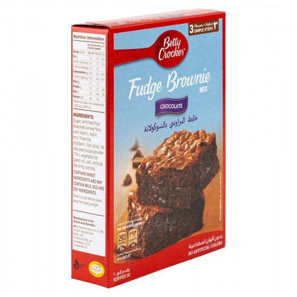 Betty Crocker Fudge Brownie Mix 19.08oz