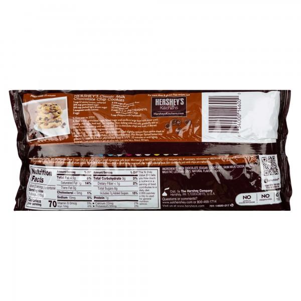 Hershey's Kitchens Milk Chocolate Baking Chips Bag 326G