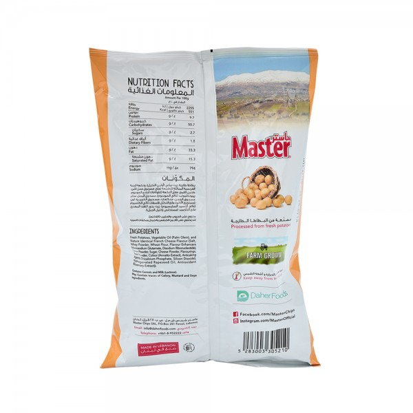 Master Chips French Cheese 119g