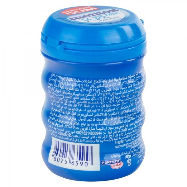 Mentos Pure Sugar Free Fresh Mint Chewing Gum Bottle