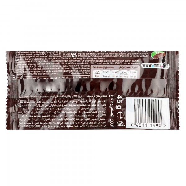 M&M's Milk Chocolate Candies Single Size Bag 45G